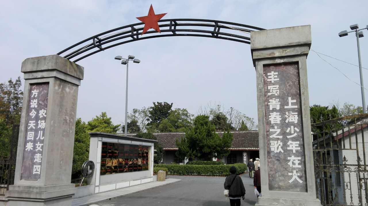 盐城文化旅游一日游(盐城旅行社)