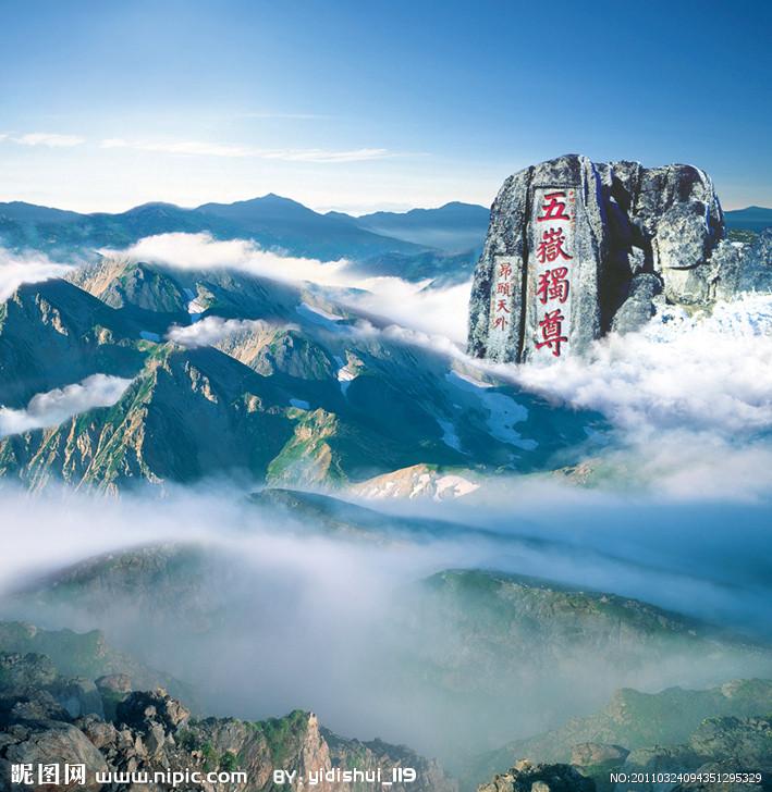 泰山、济南大明湖、黑虎泉、孔子故里曲阜尼山圣境三日游